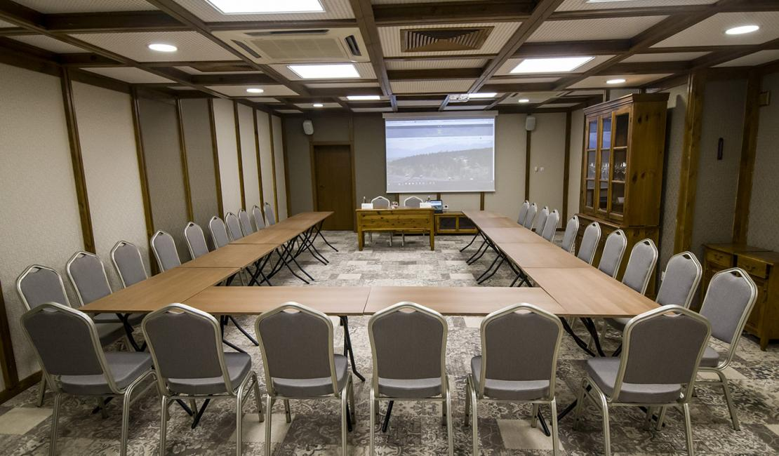 Pirin Conference Hall